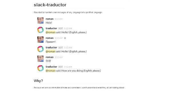 WebDesign Un traducteur automatique JavaScript pour chat - slack-traductor